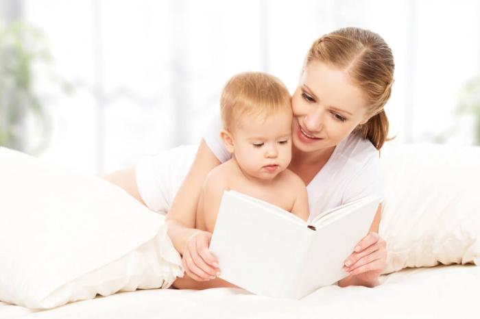 Первые книги для самых маленьких малышей (от 0 до года)